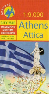 Athens/Atene - Attica city map 1:9.000
