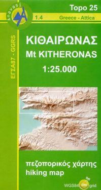Mount Kitheronas 1:25.000