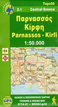 Parnassos, Kirfi 1:50.000