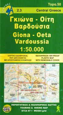 Giona, Oeta, Vardoussia 1:50.000