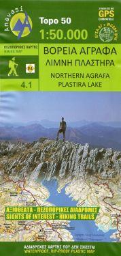 Northern Agrafa Plastira Lake 1:50.000