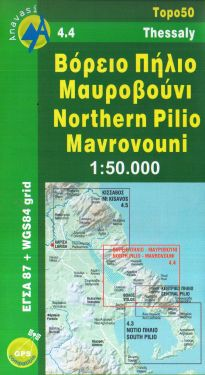 Northern Pilio, Mavrovouni 1:50.000