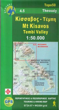 Mount Kisavos, Tembi Valley 1:50.000