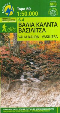 Valia Kalda, Vasilitsa 1:50.000
