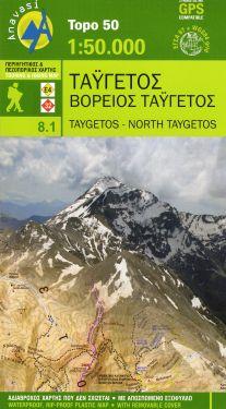 Taygetos, North Taygetos 1:50.000
