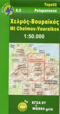 Mount Chelmos, Vouraikos 1:50.000