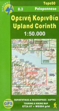 Upland Corinth 1:50.000