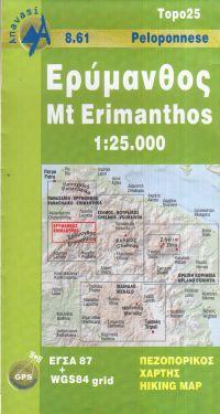 Mount Erimanthos 1:25.000
