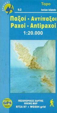 Paxoi - Antipaxoi / Passo - Antipasso 1:20.000