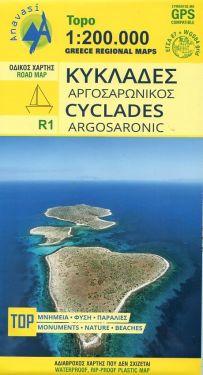 Isole Cicladi, Isole Argosaroniche 1:200.000