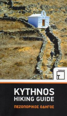 Kythnos / Citno hiking guide