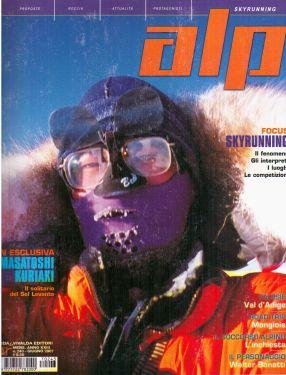 Alp Magazine 243