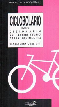 Ciclobolario