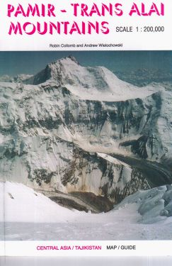 Pamir - Trans Alai Mountains 1:200.000