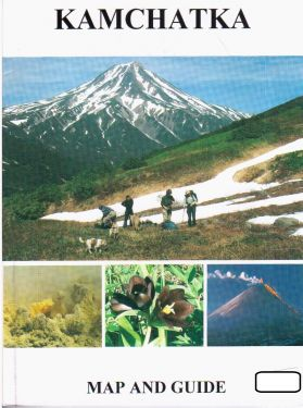 Kamchatka 1:200.000