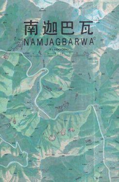 Namjagbarwa 1:100.000