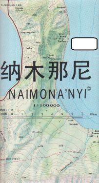 Naimona'nyi 1:100.000