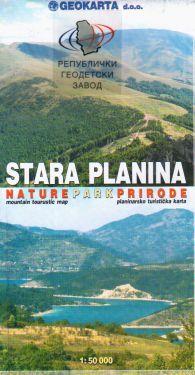 Stara Planina nature park 1:50.000