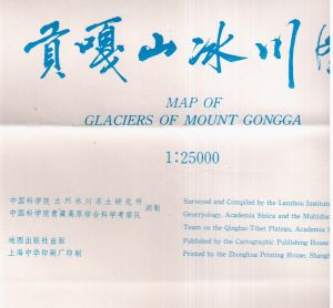 Map of Glaciers of Mount Gongga 1:25.000