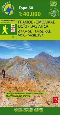 Gramos, Smolikas, Vovio, Vasilitsa 1:50.000