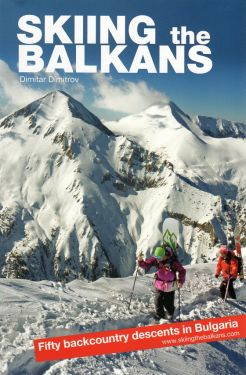 Skiing in the Balkans (Bulgaria)
