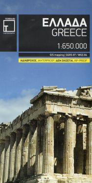 Greece/Grecia 1:650.000
