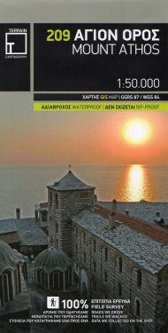 Mount Athos 1:50.000