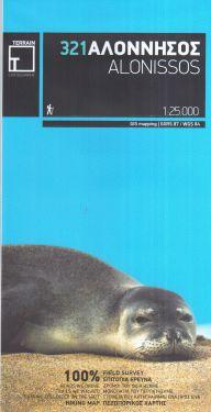 Alonissos / Alonneso 1:25.000