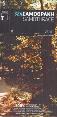 Samothrace / Samotracia 1:25.000