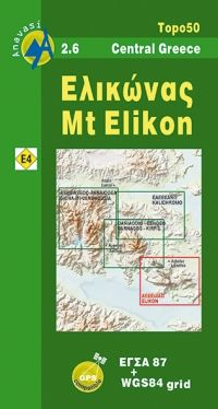 Mount Elikon 1:50.000