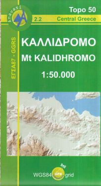 Mount Kalidhromo 1:50.000