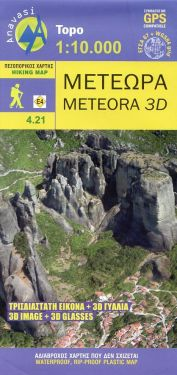 Meteora 1:10.000