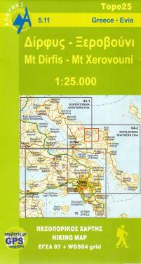 Mount Dirfis, Mount Xerovouni 1:25.000