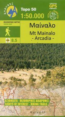 Mount Mainalo (Arcadia) 1:50.000