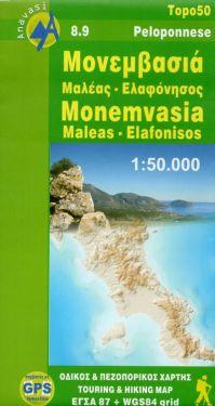 Monemvasia, Maleas, Elafonisos 1:50.000