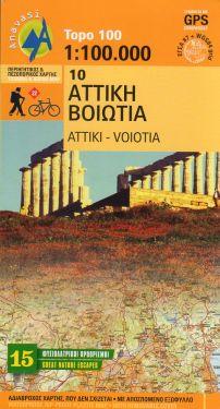 Attiki, Voiotia (Attica, Beozia) 1:100.000