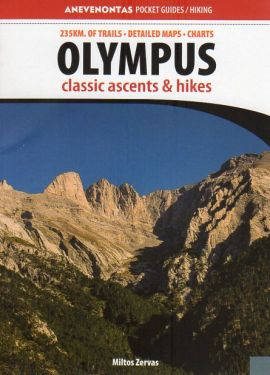Olympus classic ascents and hikes - Monte Olimpo