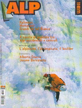 Alp Wall 214