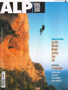 Alp wall 20